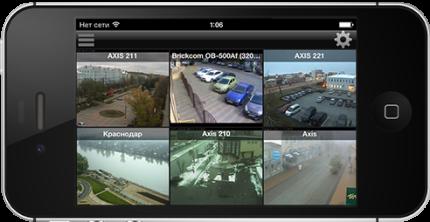 Просмотр камер видеонаблюдения онлайн